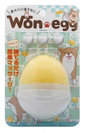 犬用卵型マッサージャー「 WON・EGG(ワンエッグ)」