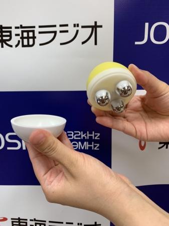 ※東海ラジオ「TOKYO UPSIDE STATION」(毎週日曜日 朝9時45分~10時)で取り上げられました!