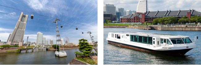 「陸・海・空!で横浜を楽しむ」プラン 都市型ロープウエイ YOKOHAMA AIR CABIN(左)と海からベイエリアを眺められるシーバス(右)