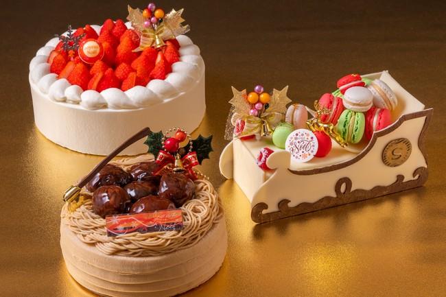 """プレミアム食材にとことんこだわった3種類の""""極上""""クリスマスケーキ"""