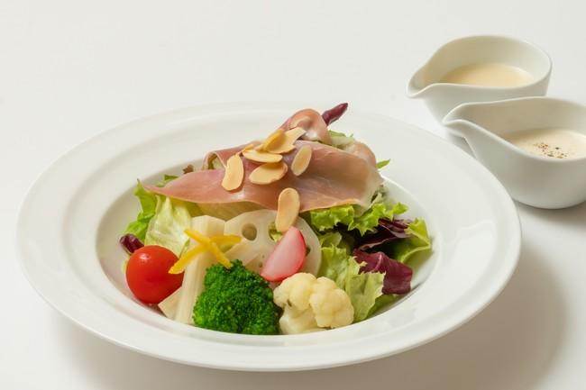 生ハムと柚子ピクルスのサラダ
