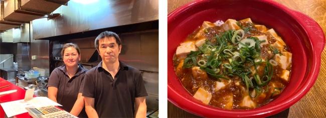 四川拉麺 大/麻婆豆腐丼