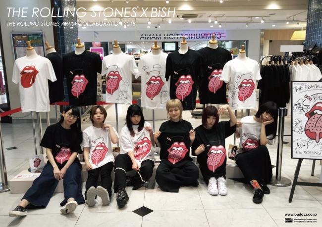 BiSH(Brand-new idol SHiT)