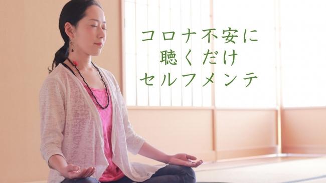 ティーチャーズ(株)代表中場牧子