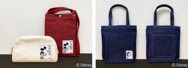 帆布のポーチやカイハラデニムのバッグ