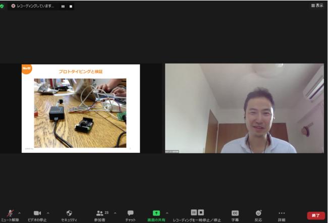 株式会社Moff 代表取締役 高萩 昭範氏による基調講演と事業開発・経営のアドバイス