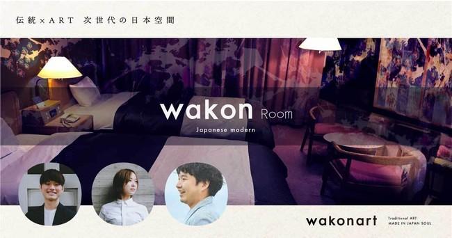 写真は、左から順にwakonartの白江 勝行氏、泉 夏深氏、メンター西村 創一朗氏