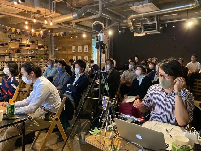 感染症予防対策として、永田町とオンラインによる同時開催