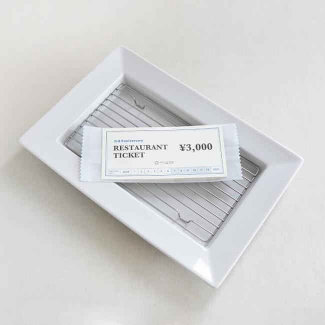レストランお食事券とリムトレーのアニバーサリーセット 6,000円+税