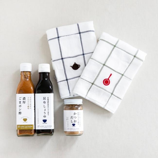 調味料とふきんのアニバーサリーセットA 2,900円+税