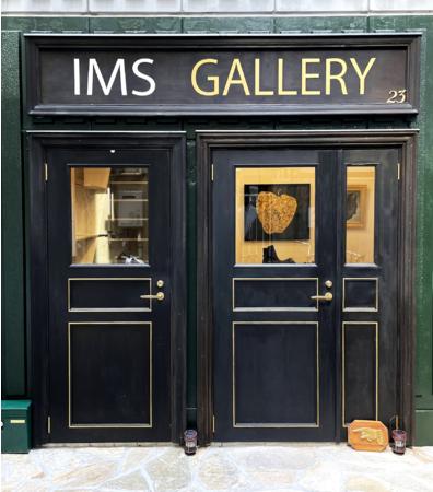 会場のIMS Gallery外観