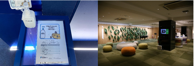 左)各会議室の前に消毒液と室内消毒確認書の設置 右)貸し会議室フクラシア八重洲ロビー写真