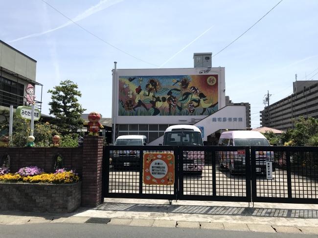 美和多保育園:愛知県愛西市