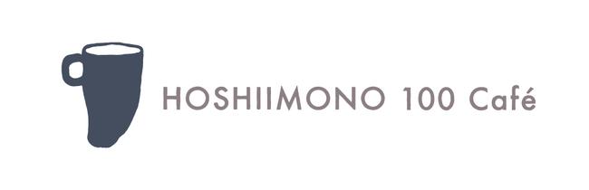 HOSHIIMONO 100Café