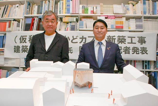 S-ブランド制作発表会にて隈研吾氏と橋本正裕町長