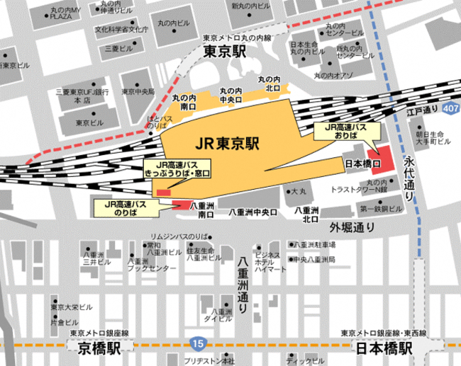 東京駅バス停