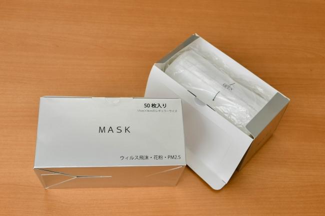 3層構造マスク1箱50枚入り