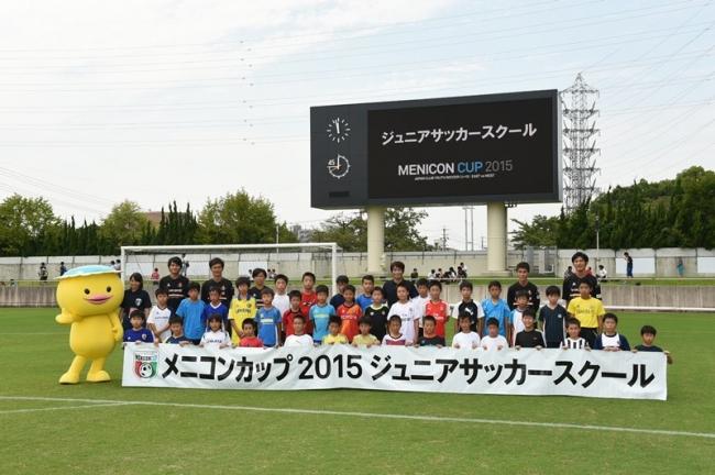 「メニコンカップ2015」 開催。U-15のクラブユースサッカーオールスター戦を8,143人が観戦。最優秀選手賞は、奥野耕平選手(ガンバ大阪ジュニアユース)