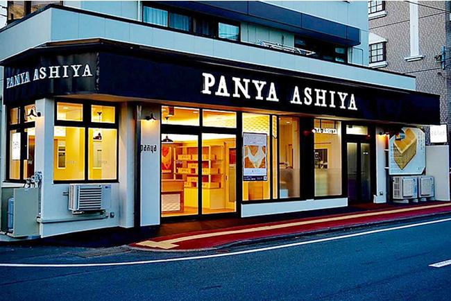 PANYA ASHIYA水前寺店