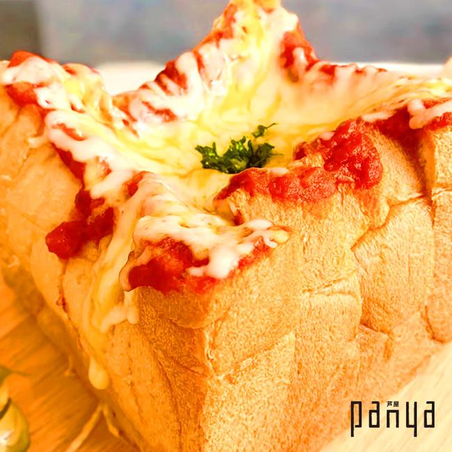 高級食パン専門店『PANYA ASHIYA』アレンジレシピ