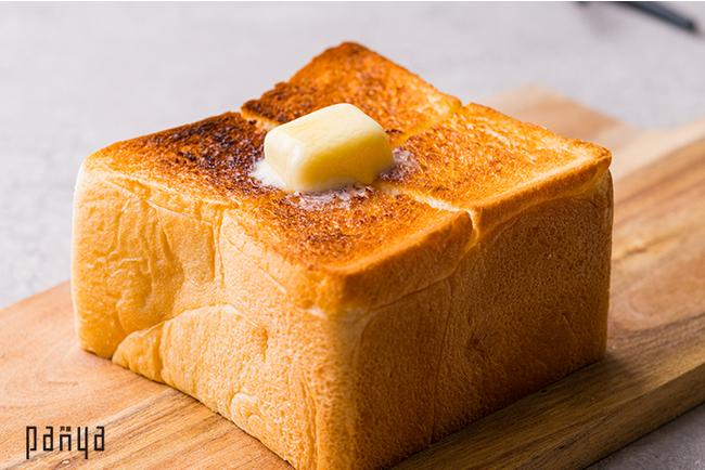 高級食パン専門店『PANYA ASHIYA』厚焼きトースト