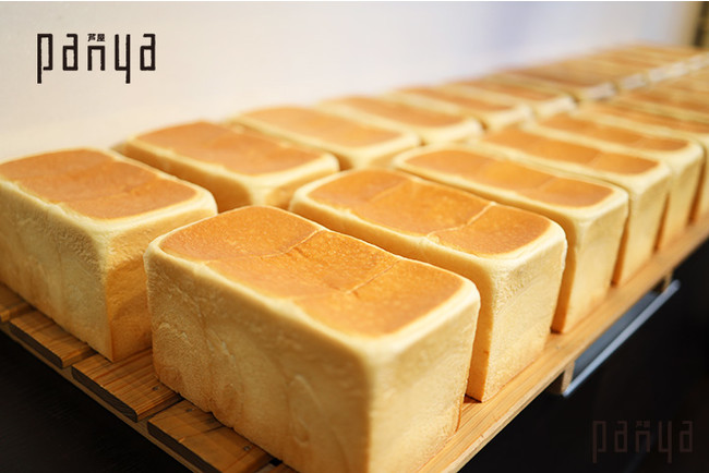 高級食パン専門店『PANYA ASHIYA』販売メニュー