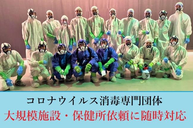関東作業班B