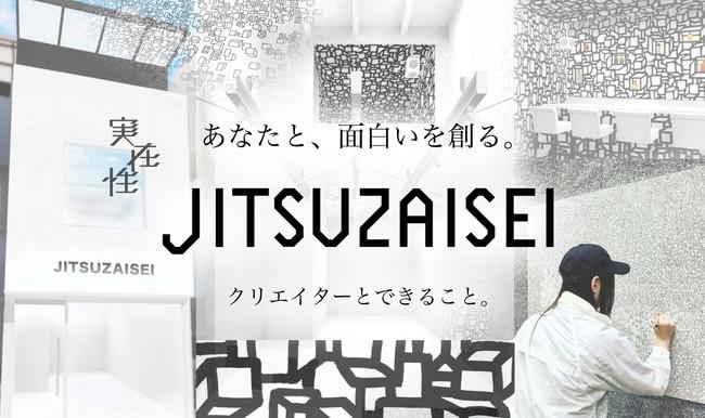 JITSUZAISEI