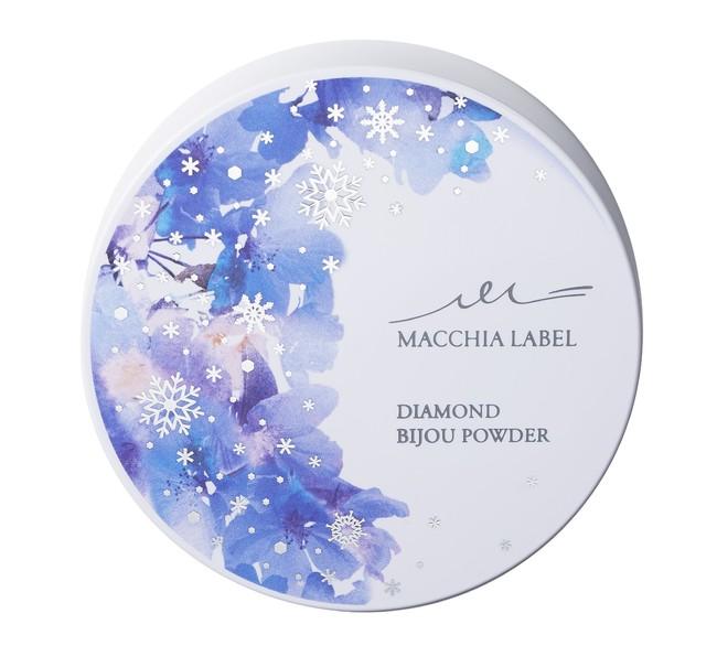 【マキアレイベル】ダイヤモンドビジュパウダー20_容器画像