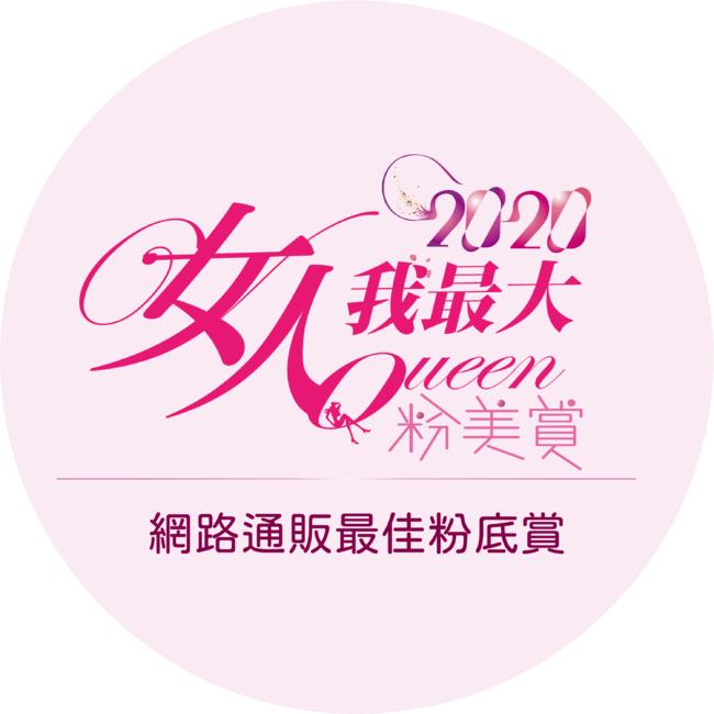 【マキアレイベル】_女人我最大コスメ大賞ロゴ