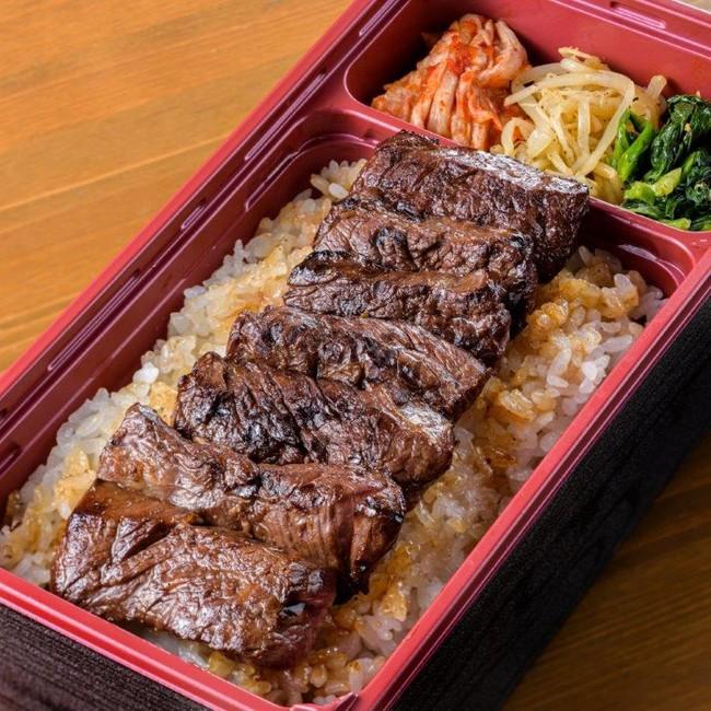 ハラミ弁当(1480円) 大人気のハラミを弁当に。食べたらわかる美味しさ。