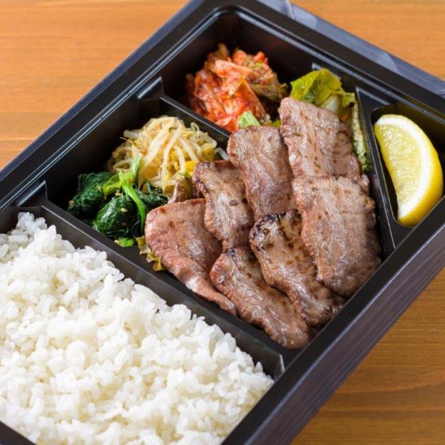 上タン弁当(1980円) 大人気の上タンが弁当に!最高級のタン元を贅沢に投入!
