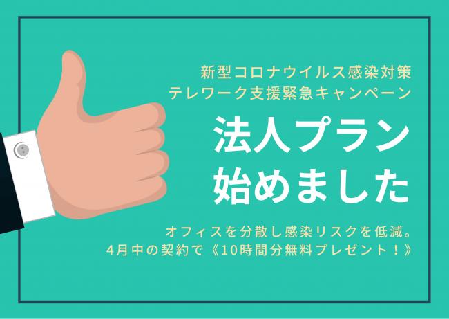 コロナ ウイルス 沖縄