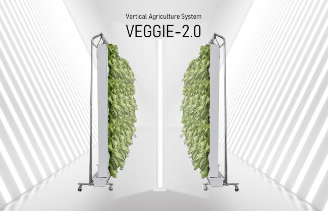 【VEGGIE-2.0(イメージ)】