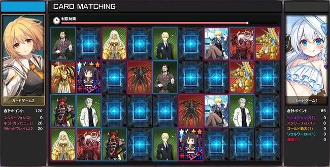 「カードマッチングボードゲーム」で遊んでいる様子。同じ絵柄を探してポイントをゲットしよう!