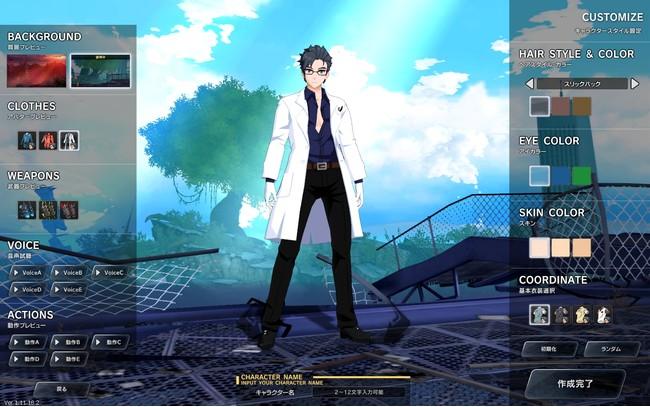 <新規キャラクター作成画面>背景や複数の動作プレビューが可能となったほか、いくつかのサンプルボイスも試聴できる