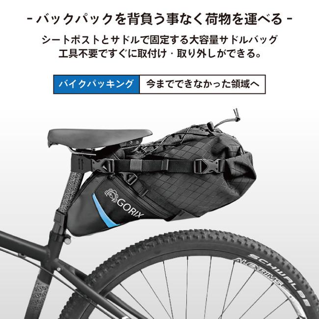 大 容量 バック サドル 大容量で便利!ロードバイクのおすすめサドルバッグメーカー 7選!