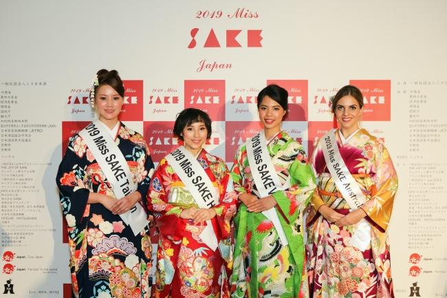 参照:2019 Miss SAKE. 海外代表(左よりMiss SAKE台湾代表、香港代表、ベトナム代表、オーストラリア代表)