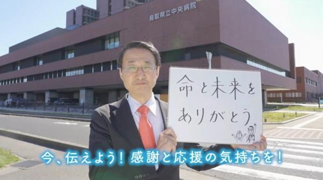 ▲応援メッセージを伝える平井知事