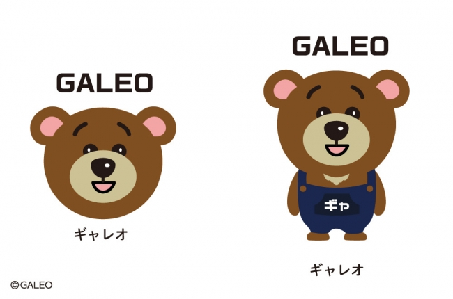 GALLERIE店長 GALEO