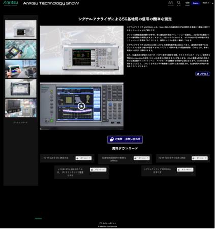 製品説明画面
