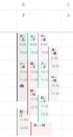 複数のスタッフの訪問スケジュールが「TimeTree」アプリ内で確認可能