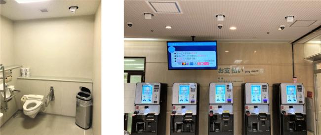 (左)トイレ  (右)自動精算機周辺