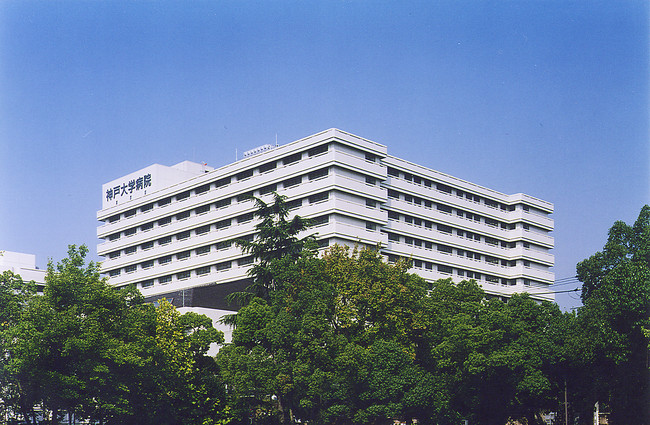 神戸大学医学部附属病院 外観