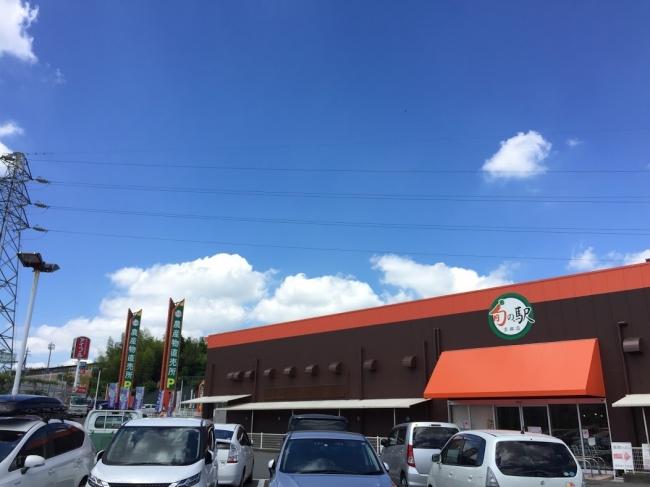京都府最大級の農産物直売所