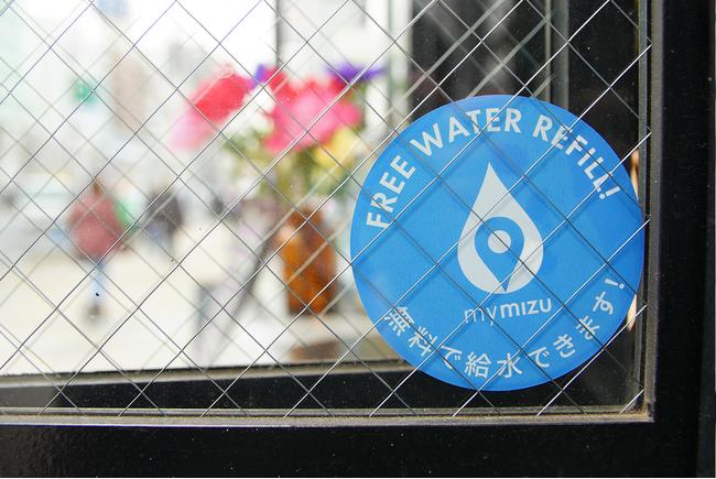 1,000社を超えるサステナブルなお店や企業がプラスチックごみの削減のためにmymizuプラットフォームの給水パートナーに!