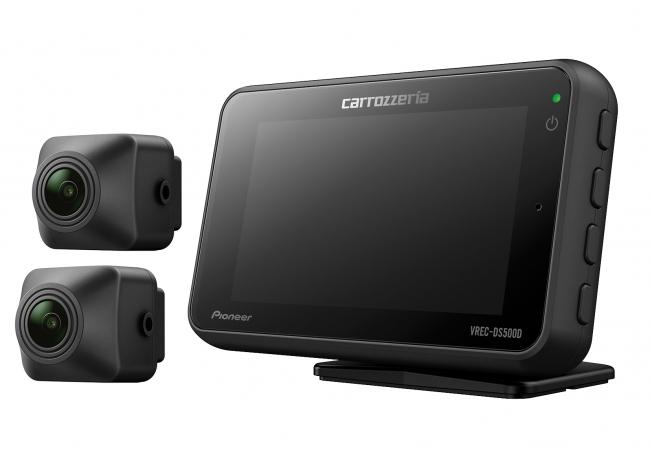2カメラタイプ「VREC-DS500DC」