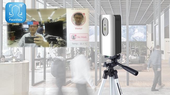 顔認証機能とサーマルカメラを搭載
