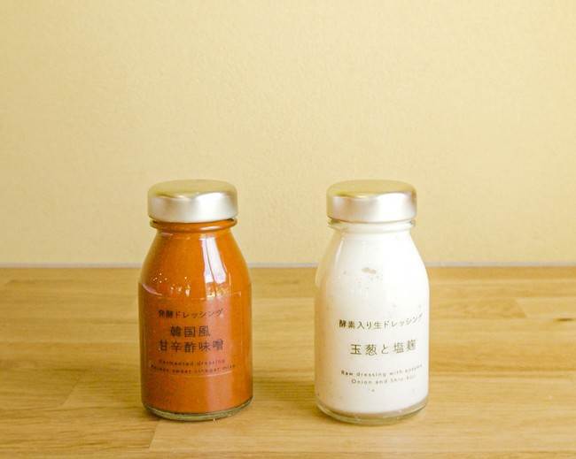 10%Iamのドレッシング「醗酵ドレッシング韓国風甘辛酢味噌」「酵素入り生ドレッシング玉葱と塩麹」