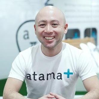 atama plus 代表取締役 稲田 大輔